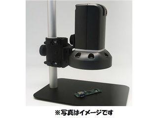 【通販激安】 3R/スリーアールソリューション HDMIデジタル顕微鏡 3R-MSTVUSB273, ボートマリン用品 ヤマハ藤田:f3c467a3 --- mahayogastudio.com
