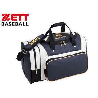 ZETT/ゼット BAP617-3011 プロステイタス ミドルバッグ (ダークネイビー×ホワイト)