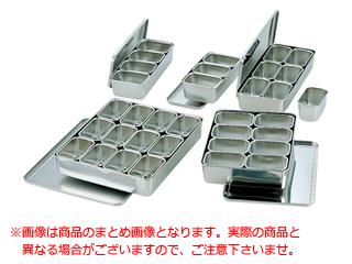※8ヶ入長のみの単品販売です。 AG18-8ミニ調味料入8ヶ入長