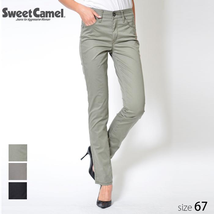 Sweet Camel/スウィートキャメル レディース シャイニーテーパード パンツ (85 アーミーグリーン/サイズ67) SJ7522
