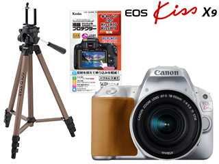 CANON/キヤノン EOS Kiss X9(シルバー)・EF-S18-55 IS STM レンズキット+液晶プロテクター+三脚セット 【kissx9set】