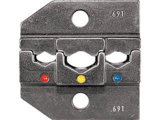 RENNSTEIG/レンシュタイクヴェルクツォイゲ 圧着ダイス 624-691 絶縁端子ISO 0.5-6.0 624-691-3-0