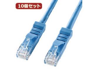 サンワサプライ 【10個セット】サンワサプライ L型カテゴリ5eより線LANケーブル KB-T5YL-03LBX10