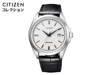 CITIZEN/シチズン NB1041-17A【シチズンコレクション】【メカニカル】【MENS/メンズ】