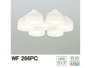 ODELIC WF266PC LEDシーリングファン 灯具[乳白ケシガラス・6灯]【~10畳】【光色切替調光】