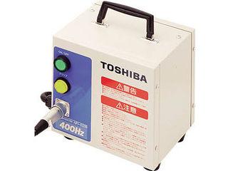 NIDEC/日本電産テクノモータ 高周波インバータ電源 HFI-032B