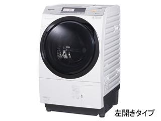 【標準配送設置無料!】 Panasonic/パナソニック 【まごころ配送】NA-VX7900L-W ななめドラム洗濯乾燥機 [左開きタイプ](クリスタルホワイト) 【お届けまでの目安:15日間】
