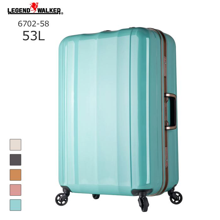 LEGEND WALKER/レジェンドウォーカー 6702-58 最軽量ハードケース (53L/ミントグリーン) T&S(ティーアンドエス) 旅行 スーツケース キャリー 国内 海外 Mサイズ 軽い