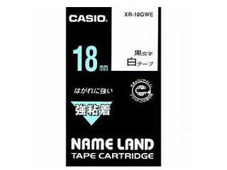 全店販売中 百貨店 強粘着テープ 5.5m CASIO カシオ ネームランド強粘着テープ18mm XR-18GWE 白