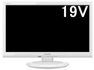 SHARP/シャープ 2T-C19AD-W(ホワイト) AQUOS/アクオス 19型液晶テレビ