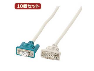 サンワサプライ 【10個セット】サンワサプライ RS-232C延長ケーブル(2m) KR-9EN2X10