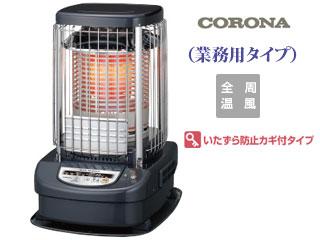 【nightsale】 【大型商品の為時間指定不可】 CORONA/コロナ GH-C19FK 業務用タイプ ニューブルーバーナ 【タンク一体式】 【こちらの商品は、沖縄県の配送が出来ませんのでご了承下さいませ。】