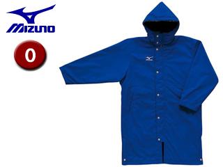 mizuno/ミズノ A60JB051-22 コート 【O】 (ブルー)