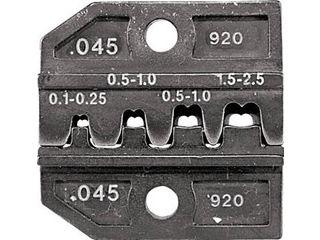 RENNSTEIG/レンシュタイクヴェルクツォイゲ 圧着ダイス 624-045 オープンバレル平端子0.1-2. 624-045-3-0