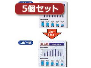 サンワサプライ 【5個セット】マルチタイプコピー偽造防止用紙(A4、500枚入り) JP-MTCBA4-500X5