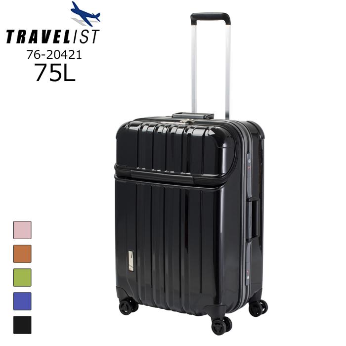 TRAVELIST/トラベリスト 76-20421 トラストップ トップオープン 軽量 キャリーケース(75L/ブラック)