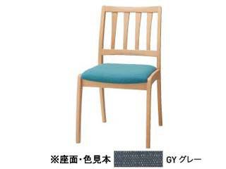KOIZUMI/コイズミ 【SELECT BEECH】 縦ラダー ファブリック 木部カラーナチュラル色(NS) KBC-1216 NSGY グレー 【受注生産品の為キャンセルはお受けできません】