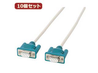 サンワサプライ 【10個セット】サンワサプライ RS-232Cケーブル(インタリンク・クロス・2m) KR-LK2X10