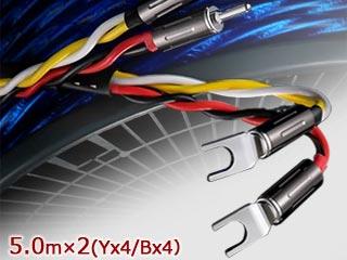【受注生産の為、キャンセル不可!】 Zonotone/ゾノトーン 6NSP-Granster 7700α(5.0mx2、Yx4/Bx4)