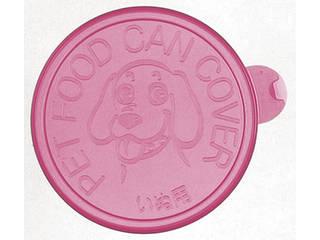 開封した缶詰をそのまま保存 在庫処分 Richell リッチェル 感謝価格 犬用缶詰のフタ