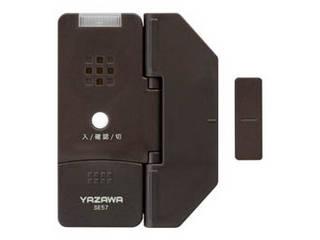 YAZAWA YAZAWA 【20個セット】 薄型窓アラーム衝撃開放センサー窓ロック SE57BRX20