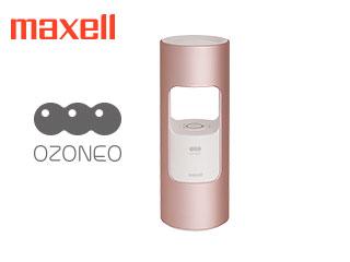 【nightsale】 【納期にお時間がかかります】 maxell/マクセル MXAP-AR201PS 低濃度オゾン除菌消臭器「オゾネオ」(ピンクシルバー)