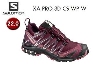 SALOMON/サロモン L39333400 XA PRO 3D CS WP W ランニングシューズ ウィメンズ 【22.0】