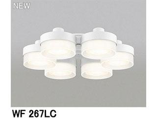 ODELIC WF267LC WF237・239専用灯具[薄型ガラスタイプ・6灯]【~8畳】