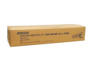 FUJIFILM/フジフイルム ポスタープリンター熱転写紙(白地青発色)915mm幅2本入 ※受注発注商品のため、キャンセル不可
