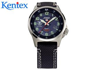 Kentex/ケンテックス S715M-02 腕時計 JSDF STANDARD ソーラー 航空自衛隊モデル 【文字盤のロゴが新しくなっているニューモデル】(ページ内確認ください。)