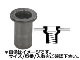 TOP/トップ工業 アルミニウム平頭ナット(1000本入) APH-625