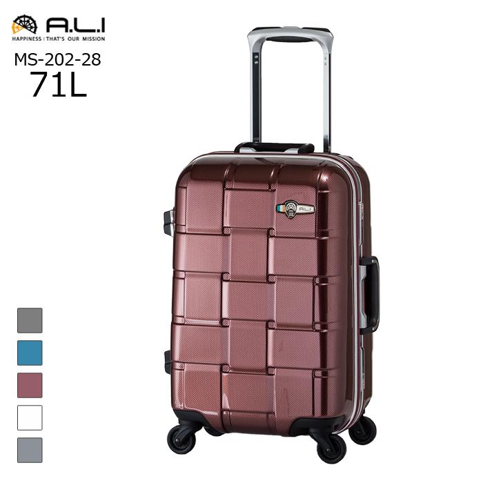 A.L.I/アジア・ラゲージ ALI-1420 WEAVEL/ウィーベル ストッパー付 スーツケース 【32L】(カーボンワイン) 旅行 キャリー Sサイズ