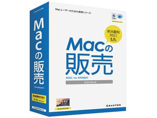 マグレックス マグレックス Macの販売 Macの販売 Standard MC1711 MC1711, テクノモンスター:046e9f9b --- m.vacuvin.hu