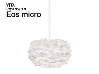 ELUX/エルックス 03000-WH VITA イオスマイクロ 1灯ペンダント (ホワイト)【コード色ホワイト】※電球別売