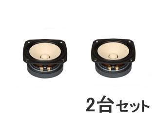 FOSTEX/フォステクス 【2台セット!】 スピーカーユニット FE126En 12cmフルレンジ