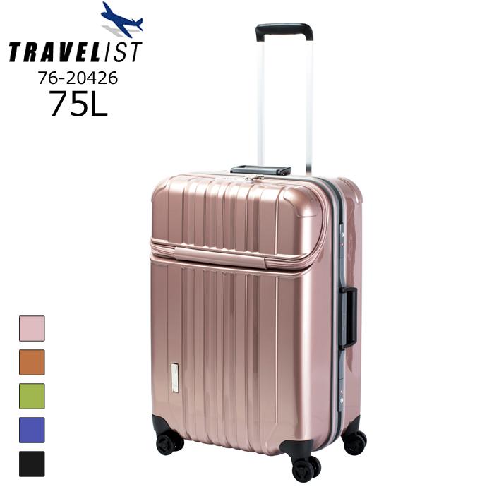 ピンク 軽量 スーツケース トップオープン TSAナンバーロック ツインホイール 約75L TRAVELIST/トラベリスト 76-20426 トラストップ トップオープン 軽量 キャリーケース(75L/ピンク)