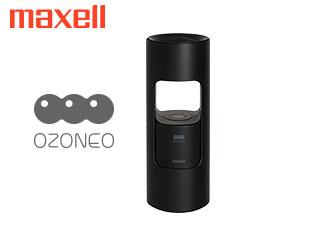 【nightsale】 【納期にお時間がかかります】 maxell/マクセル MXAP-AR201BK 低濃度オゾン除菌消臭器「オゾネオ」(ブラック)