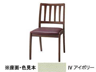 KOIZUMI/コイズミ 【SELECT BEECH】 縦ラダー PVCレザー 木部カラーウォルナット色(WT) KBC-1222 WTIV アイボリー 【受注生産品の為キャンセルはお受けできません】