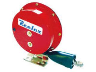 お気にいる CHUHATSU 中発販売 評判 Reelex 自動巻アースリール ER-310 据え置き取付タイプ