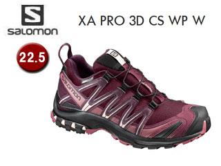 SALOMON/サロモン L39333400 XA PRO 3D CS WP W ランニングシューズ ウィメンズ 【22.5】
