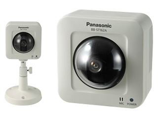 Panasonic/パナソニック ネットワークカメラ 屋内タイプ BB-ST162A 単品購入のみ可(取引先倉庫からの出荷のため) 【クレジットカード決済、代金引換決済のみ】