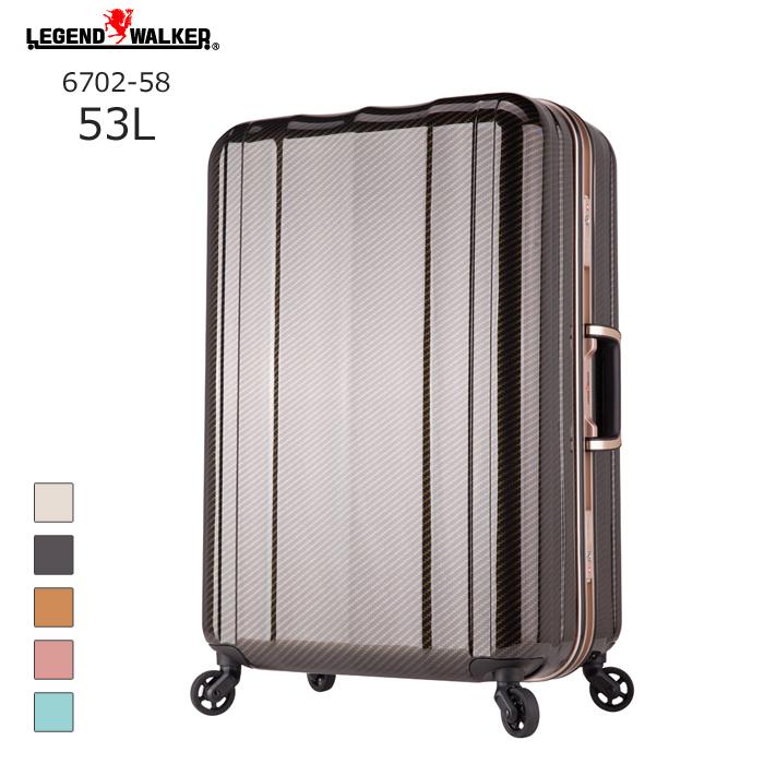 LEGEND WALKER/レジェンドウォーカー 6702-58 最軽量ハードケース (53L/ラフカーボンブラックゴールド) T&S(ティーアンドエス) 旅行 スーツケース キャリー 国内 海外 Mサイズ 軽い