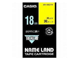 強粘着テープ 5.5m 2020 CASIO カシオ ネームランド強粘着テープ18mm 全品最安値に挑戦 黄 XR-18GYW