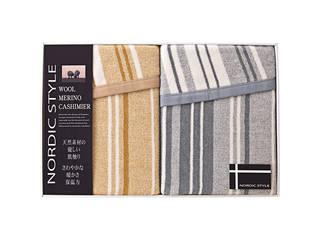 ノルディックスタイル 綿混ウール毛布(毛羽部分)2枚セット  KMW20001