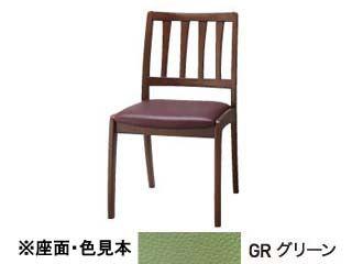 KOIZUMI/コイズミ 【SELECT BEECH】 縦ラダー PVCレザー 木部カラーウォルナット色(WT) KBC-1223 WTGR グリーン 【受注生産品の為キャンセルはお受けできません】