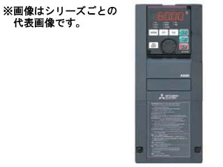 MITSUBISHI/三菱電機 【代引不可】FR-A820-0.4K-1 インバータ 200Vクラス 標準構造品 FMタイプ 【0.4K】