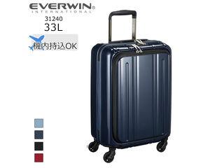 EVERWIN/エバウィン 31240 Be Light 機内持ち込み可 フロントオープン スーツケース 【30L】(パールダークブルー) キャリー 小型 Sサイズ