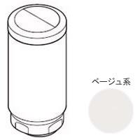 SHARP シャープ 加湿機用 タンク ご注文で当日配送 2794210105 NEW売り切れる前に☆ ベージュ系