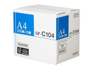 CANON/キヤノン 4044B004 GF-C104 A4 FSCMIX SGS-COC-001433