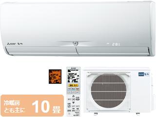 ※設置費別途 MITSUBISHI/三菱 ルームエアコン 霧ヶ峰 Xシリーズ MSZ-X2818(W)ウェーブホワイト【100V・20A】 【大型商品の為時間指定不可】